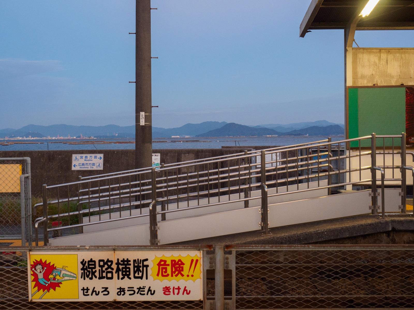 阿品東駅から見る瀬戸内海