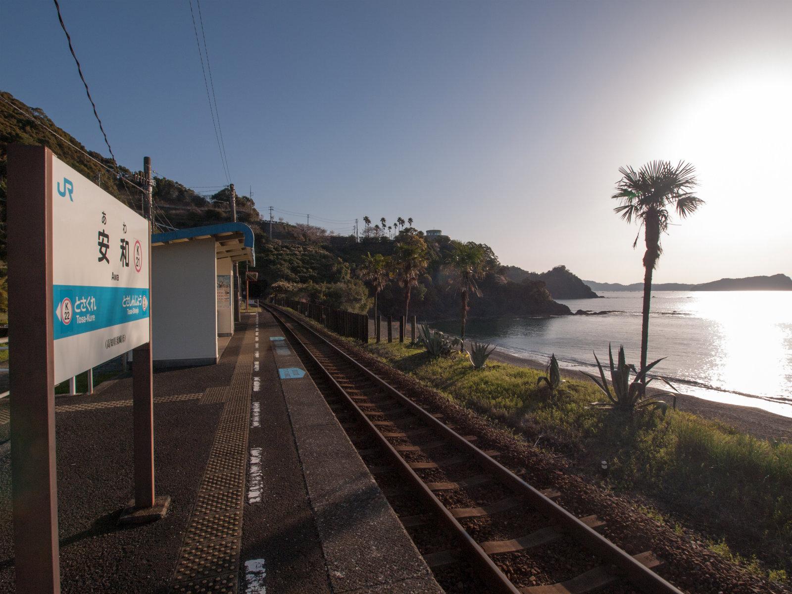 駅のすぐ下には海岸があります。