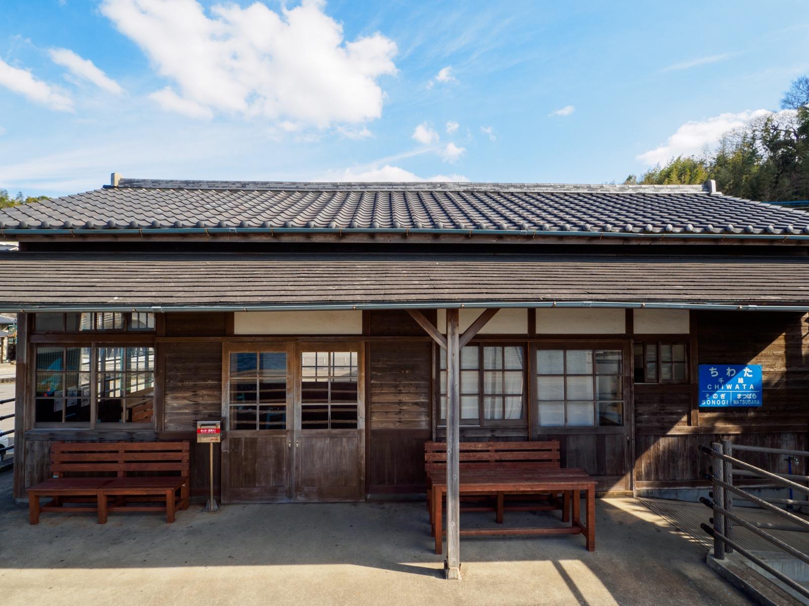 千綿駅の駅舎