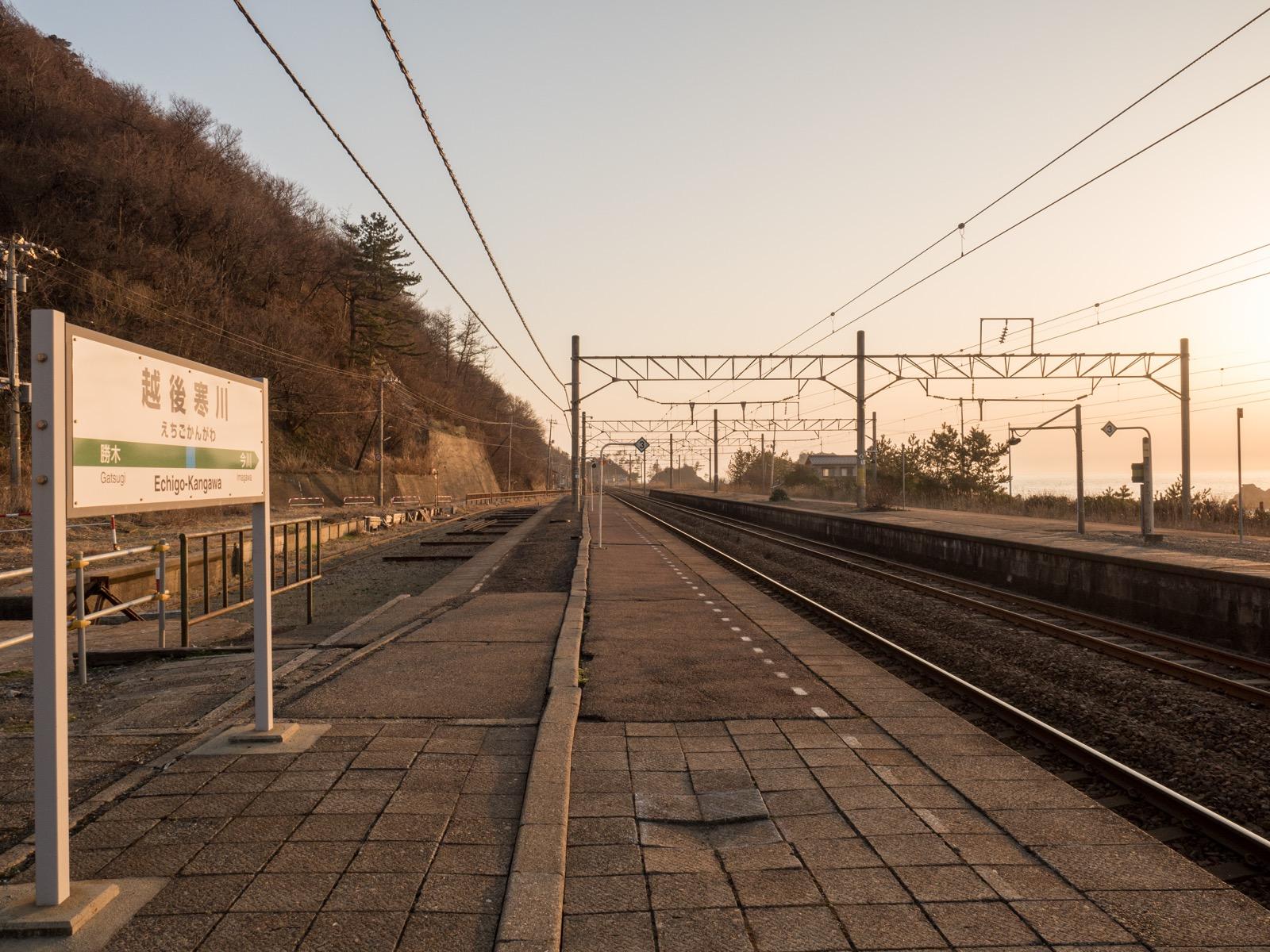 越後寒川駅のホーム