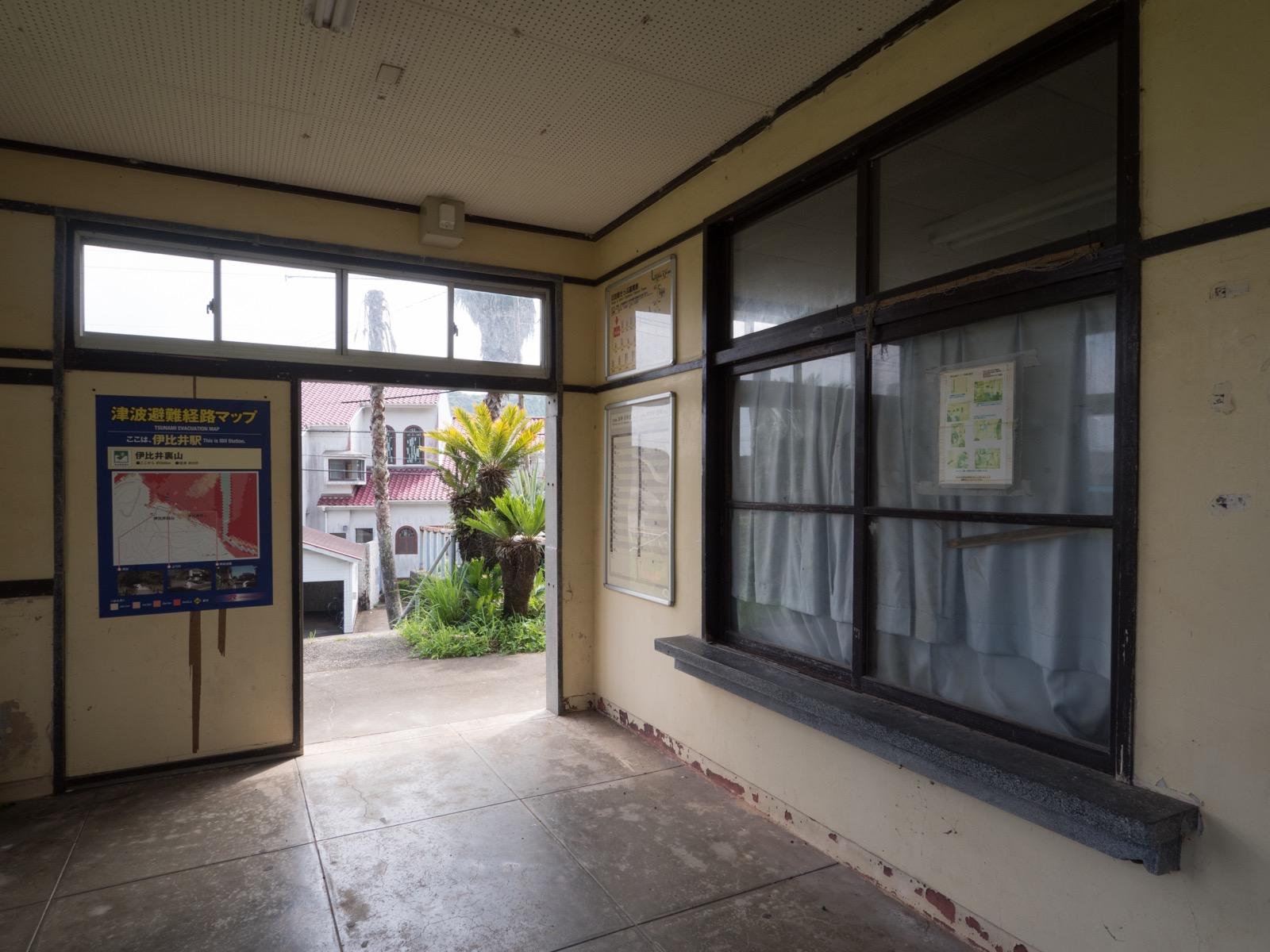 伊比井駅の駅舎内