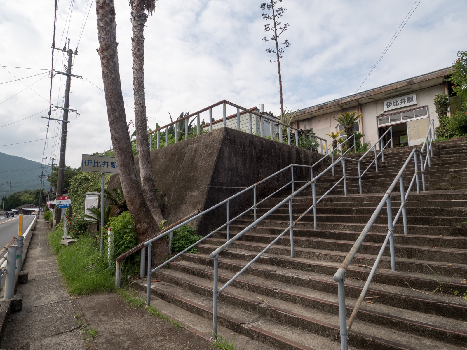 伊比井駅の駅舎と国道220号線