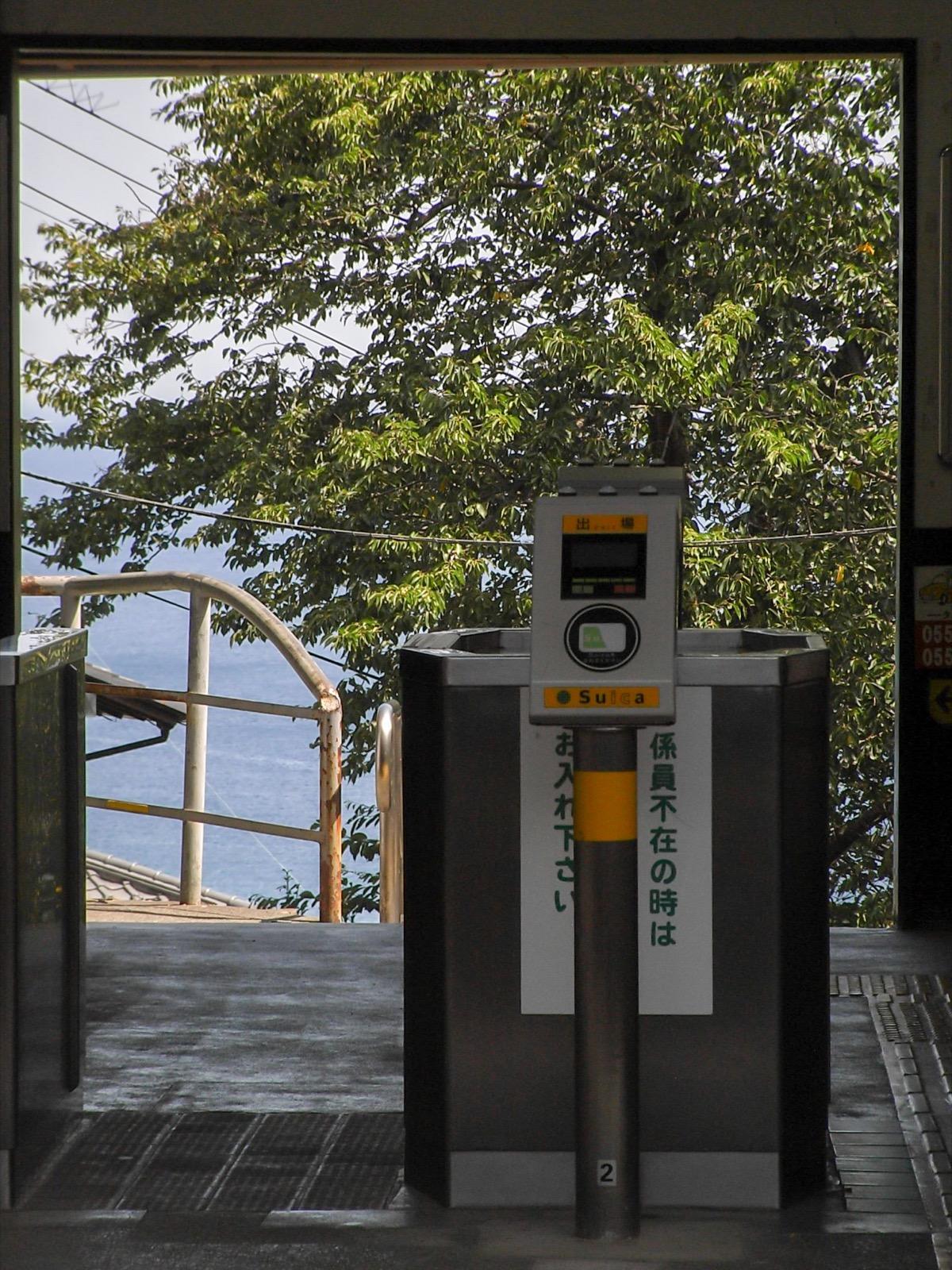 伊豆多賀駅の改札口と相模湾