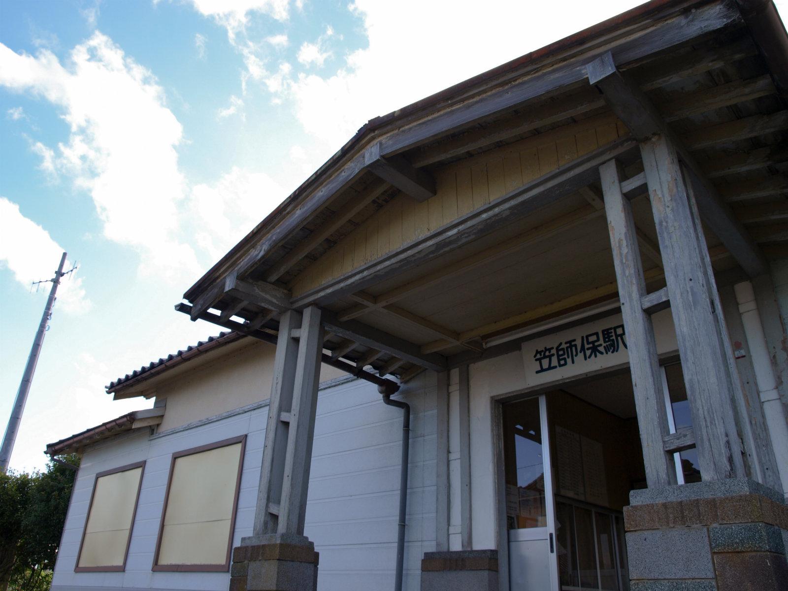 笠師保駅   海の見える駅