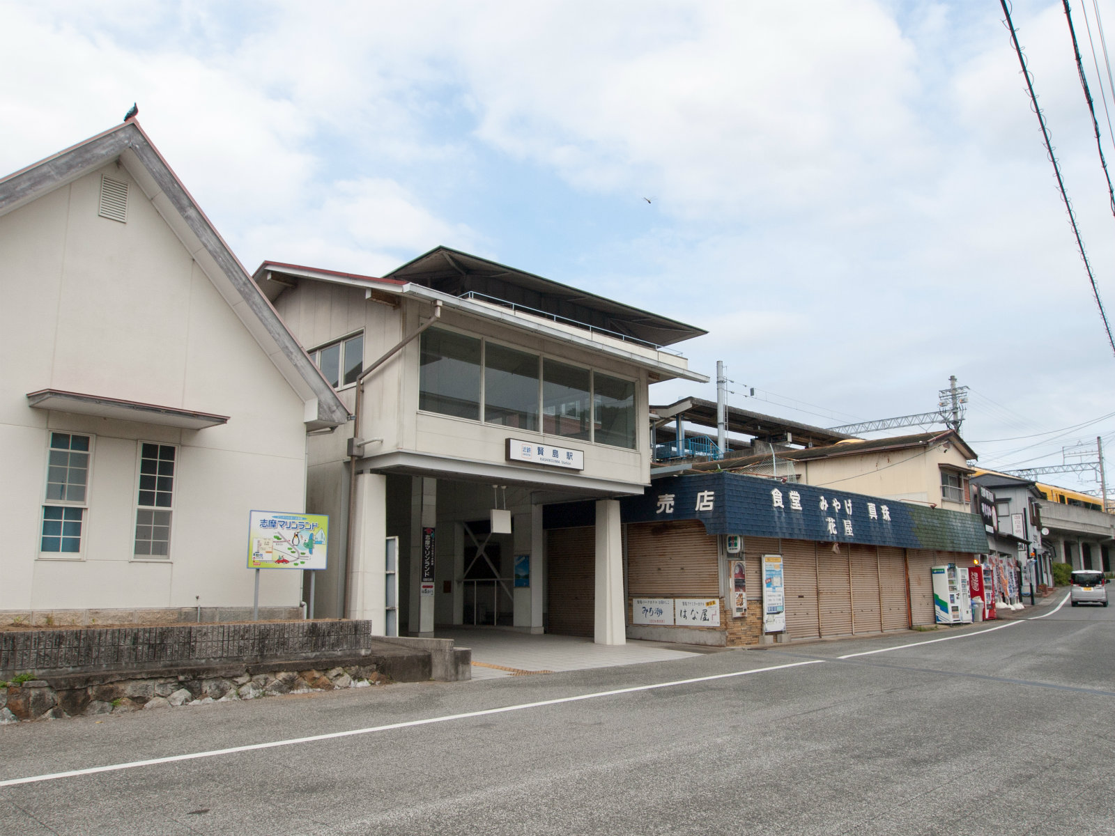 kashikojima_07