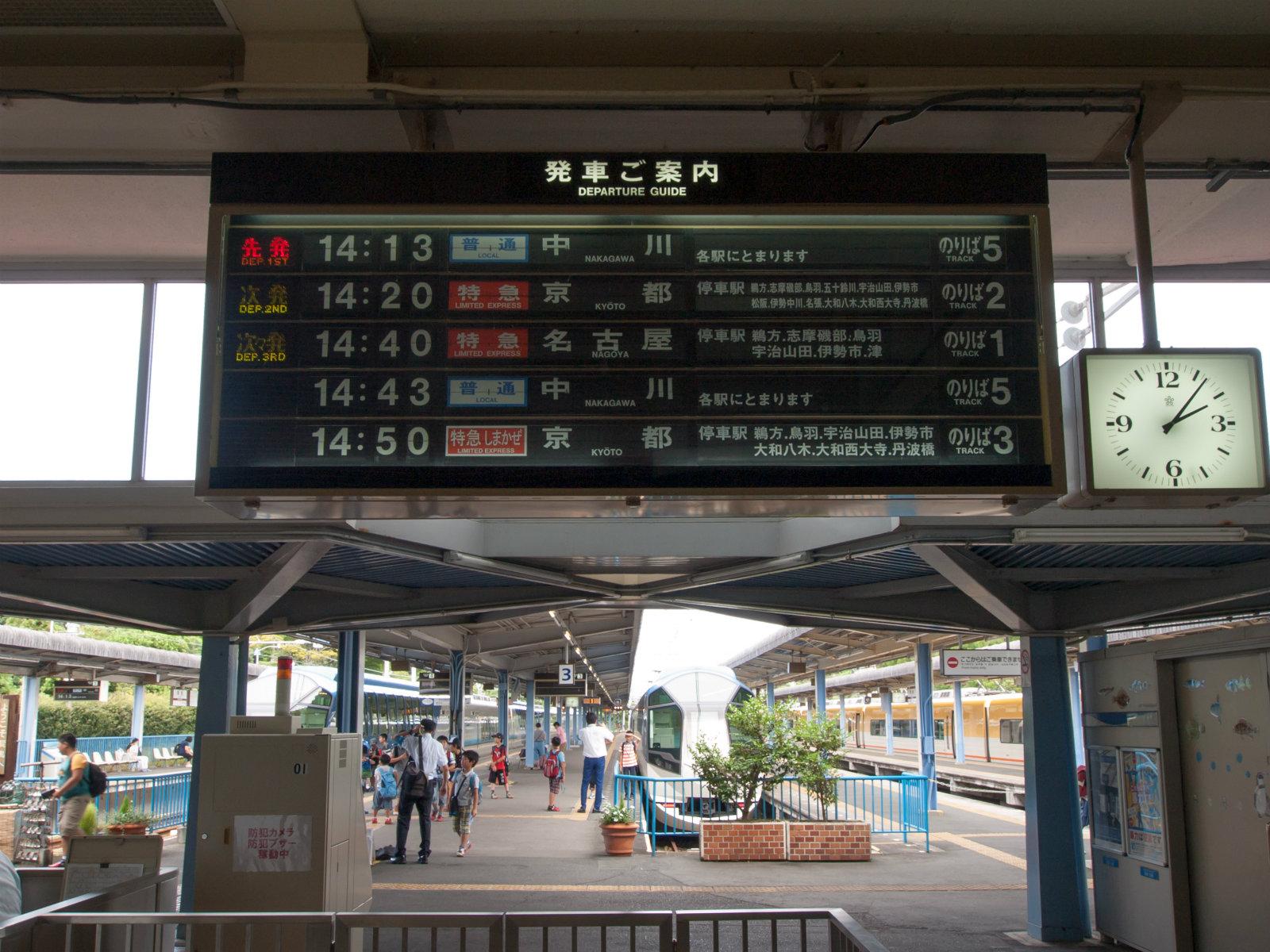 kashikojima_10