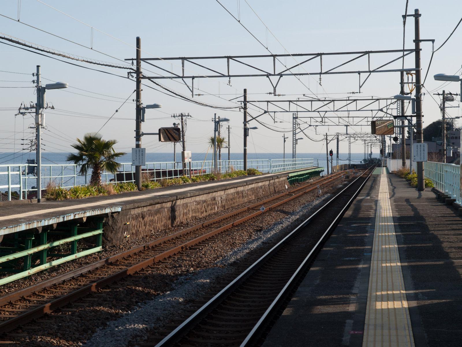 片瀬白田駅
