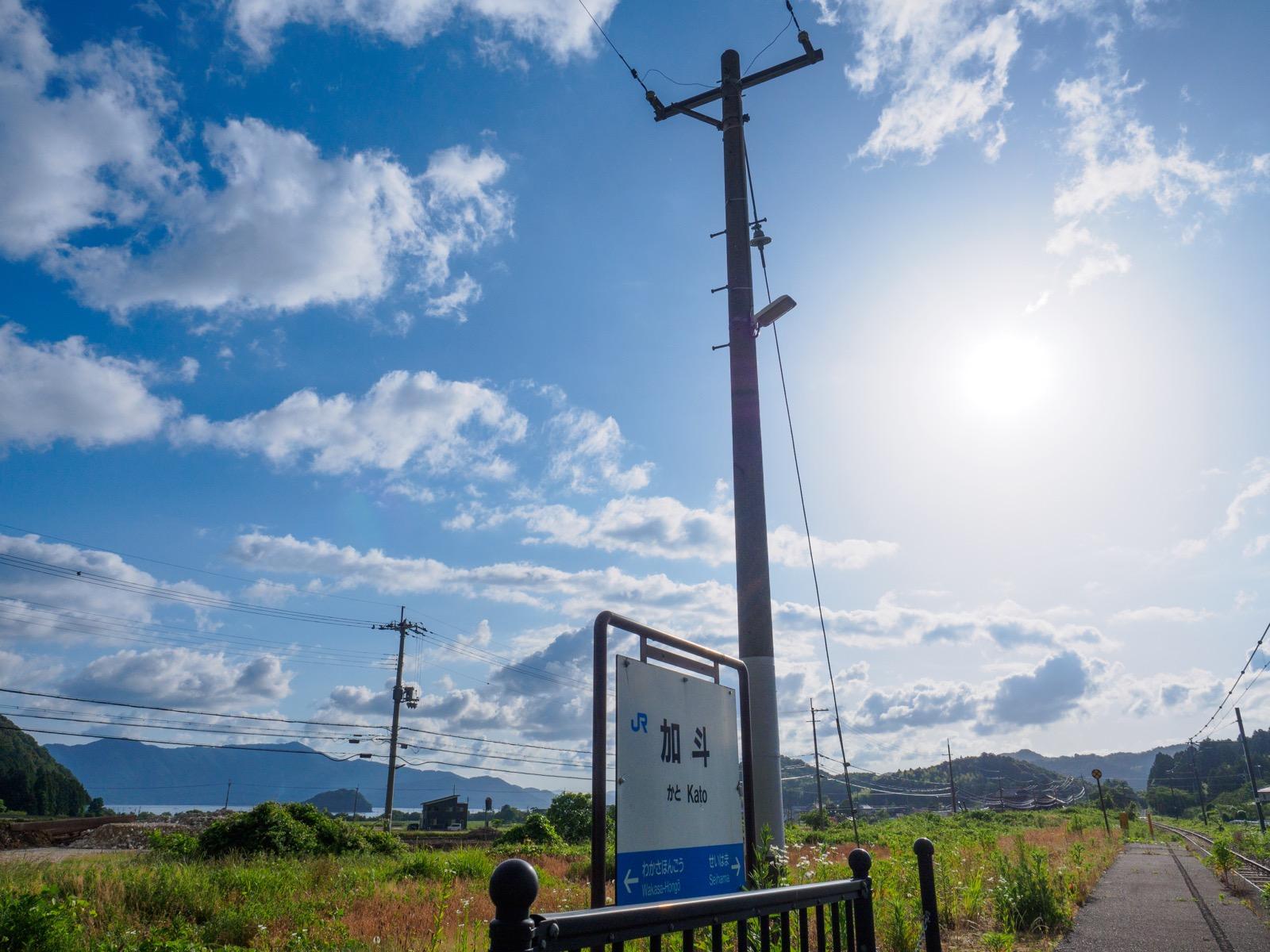 加斗駅のホームと小浜湾