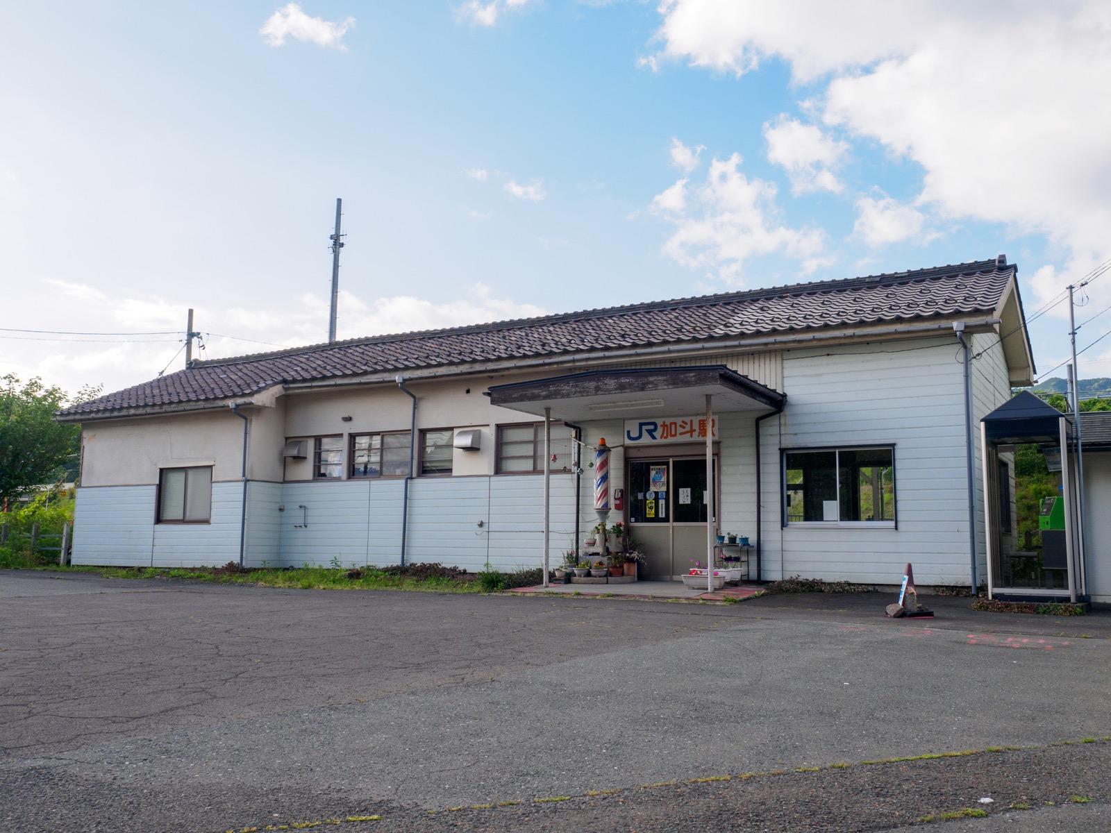 加斗駅の駅舎