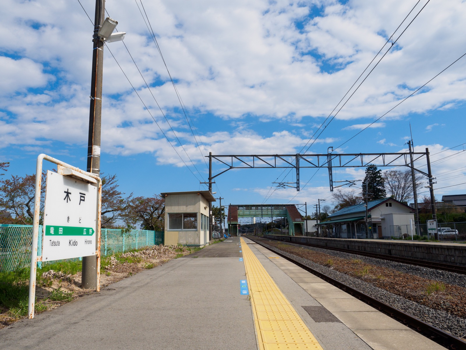 木戸駅のホーム(2017年4月)