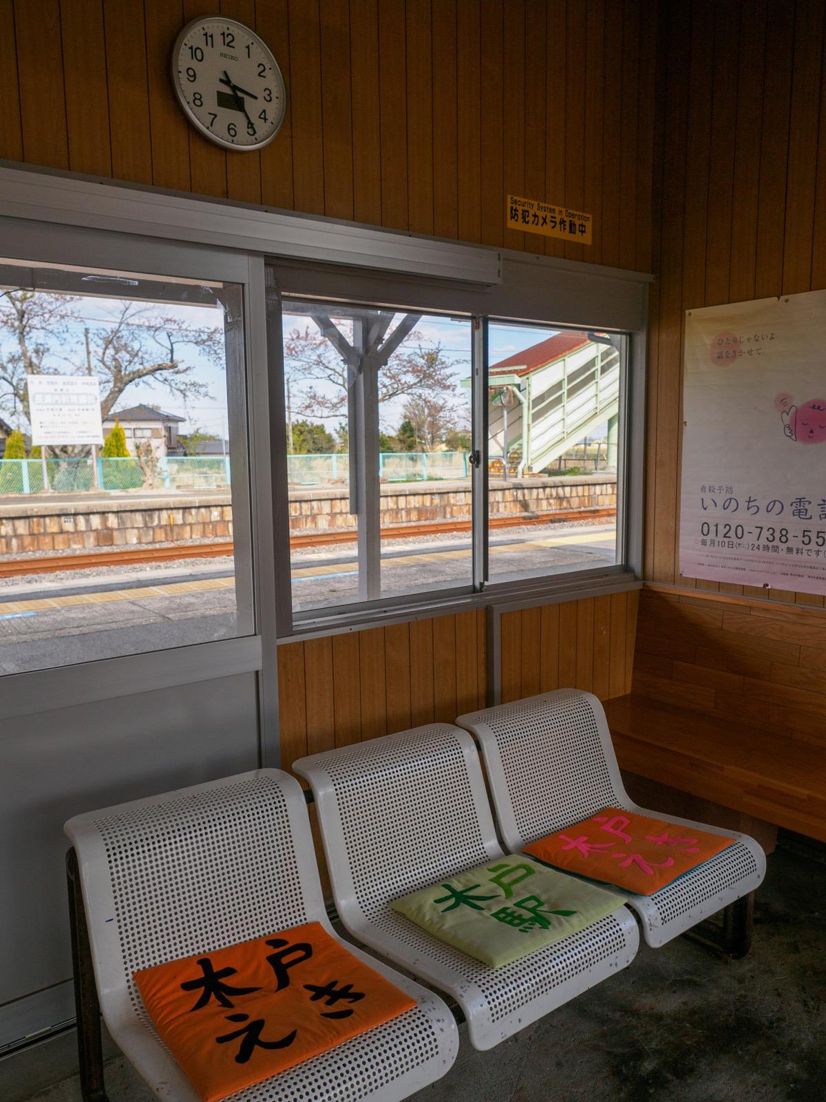 木戸駅の待合室(2017年4月)
