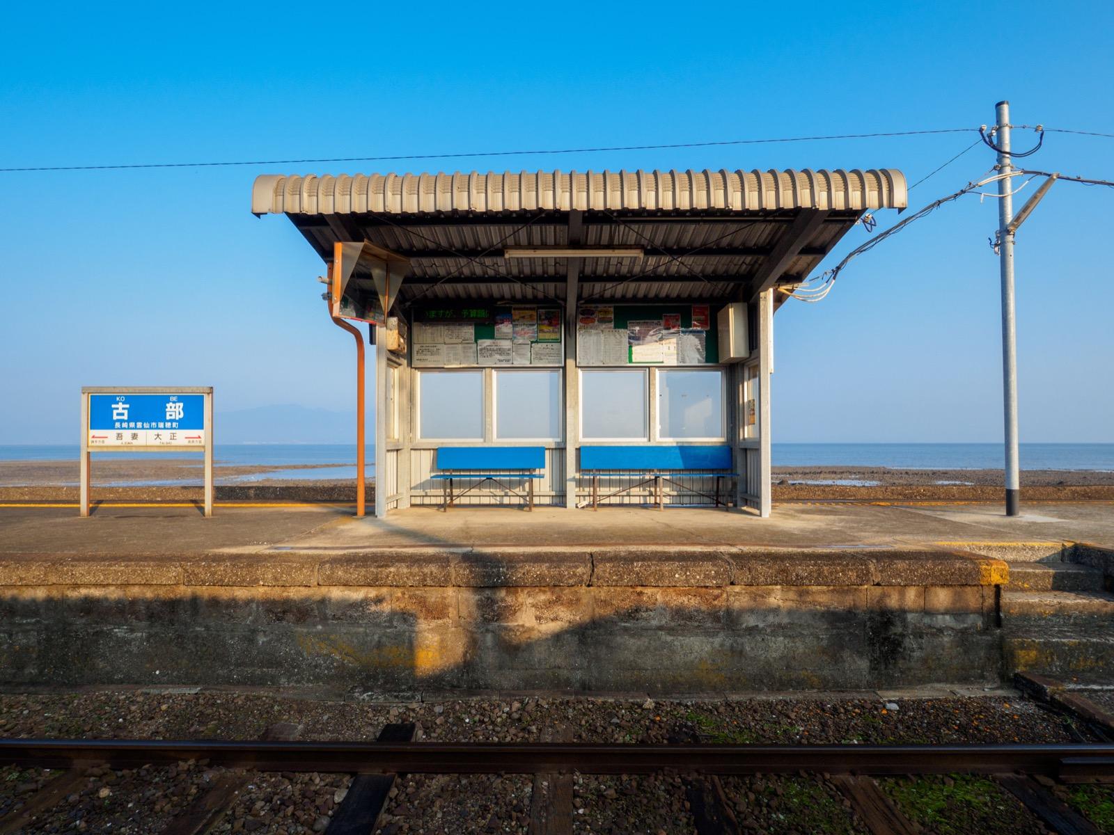 古部駅のホームと諫早湾