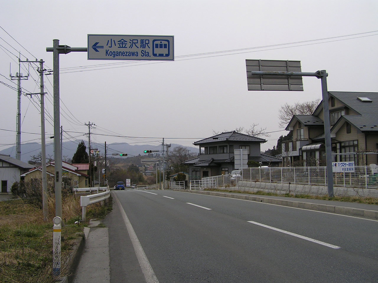 小金沢駅周辺