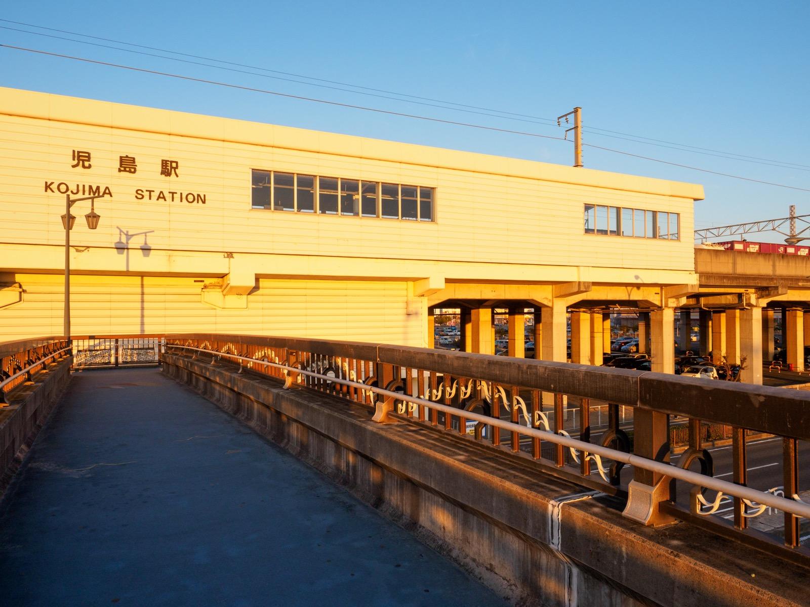 児島駅東口