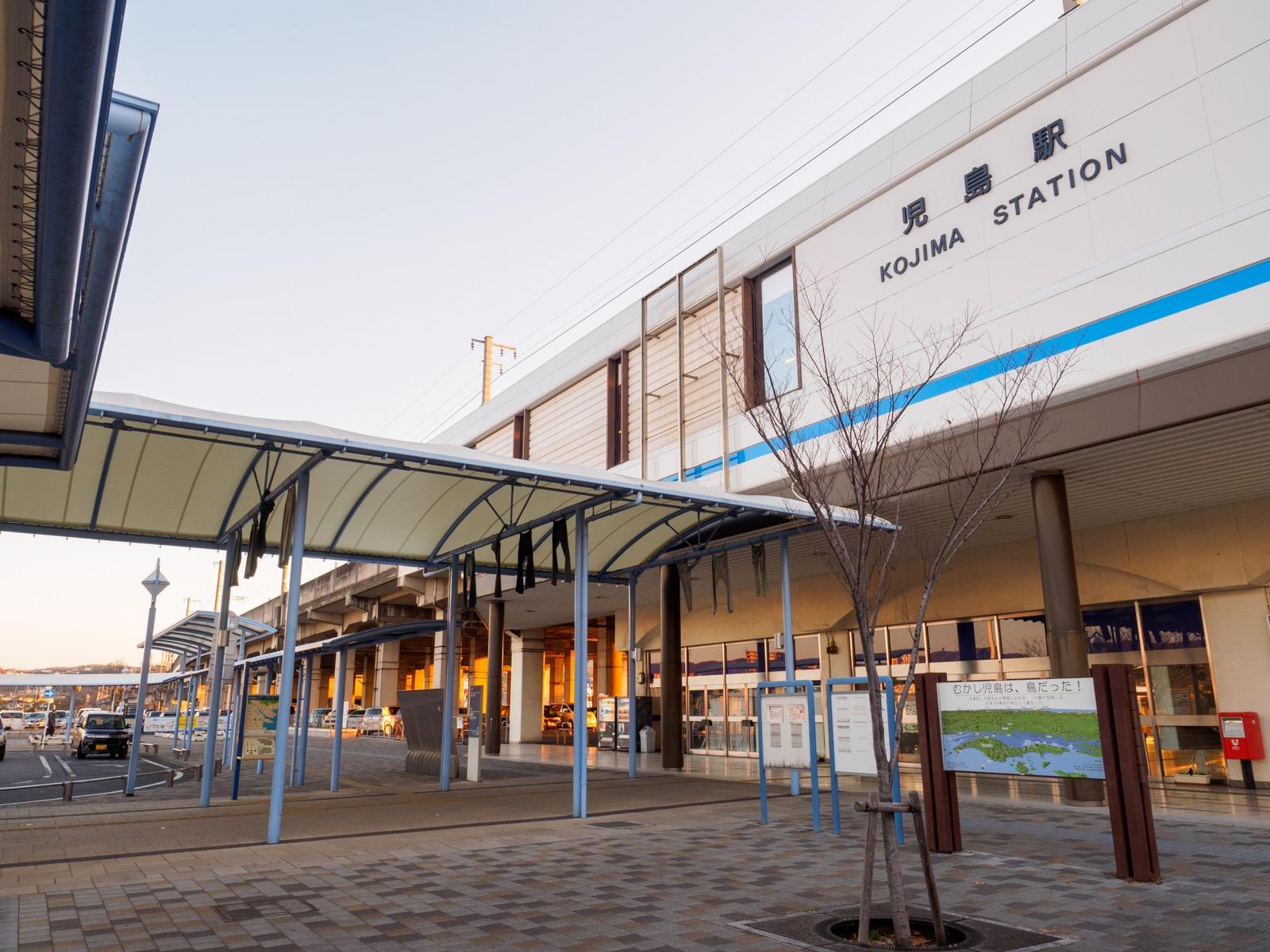 児島駅西口