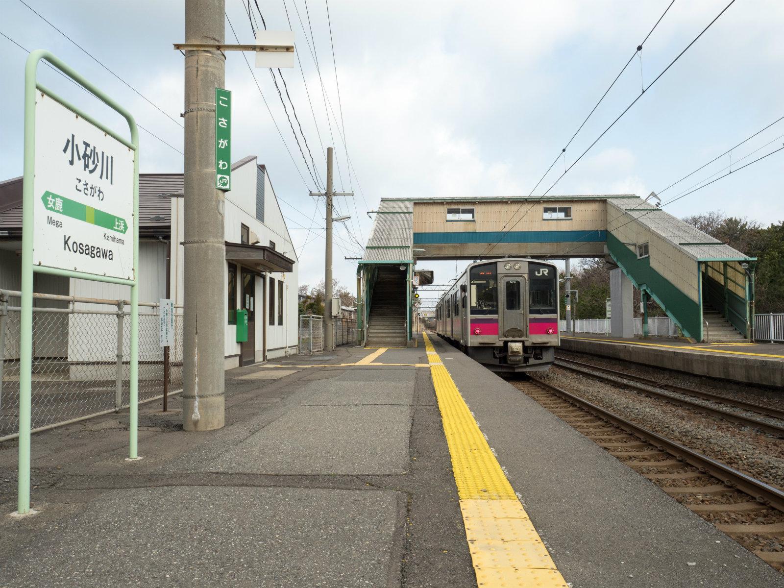 小砂川駅のホーム