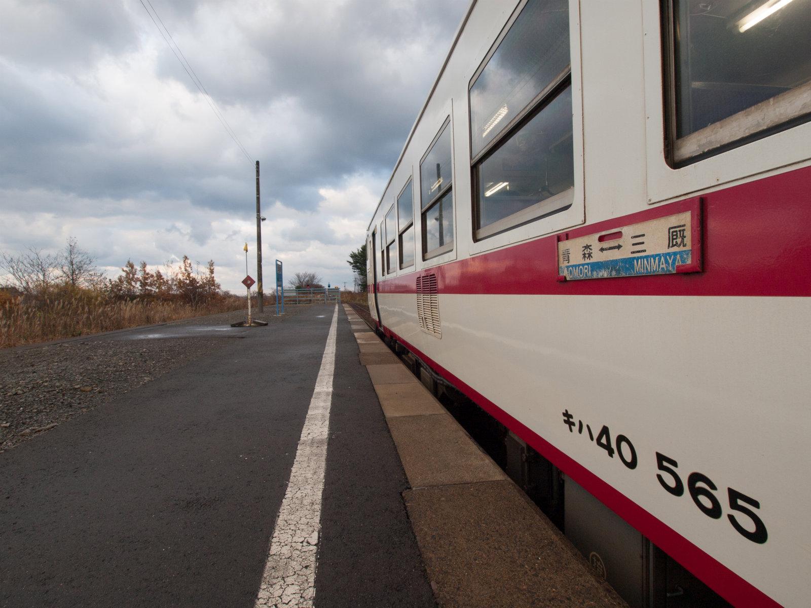 プレートの示す行き先は「青森」。三厩駅から青森駅までは1時間半の旅路です。