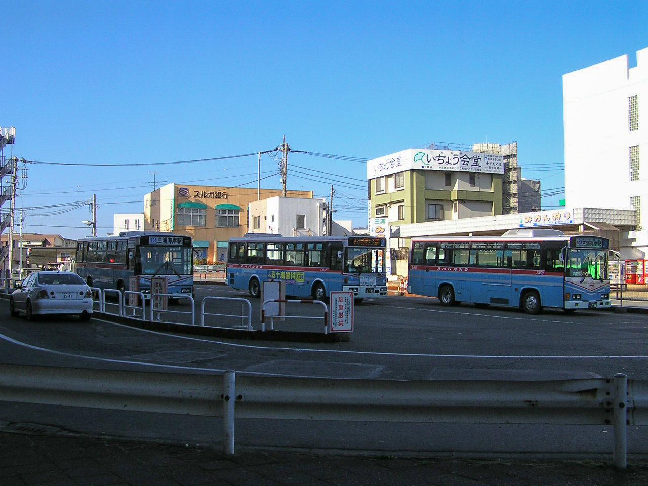 三浦海岸駅前