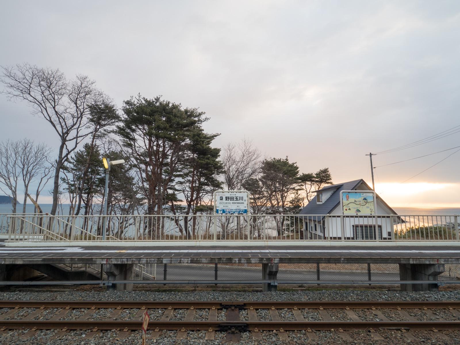 野田玉川駅のホームと太平洋