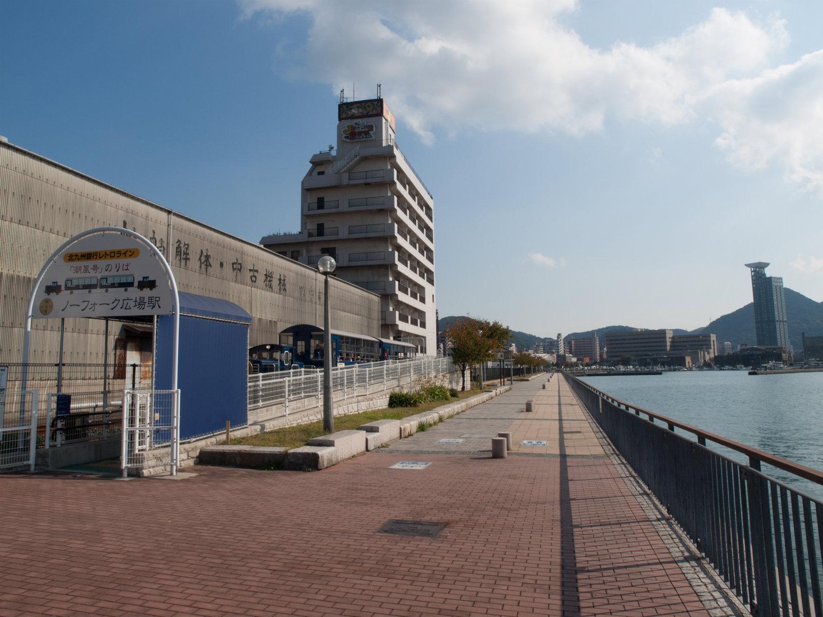 ノーフォーク広場駅