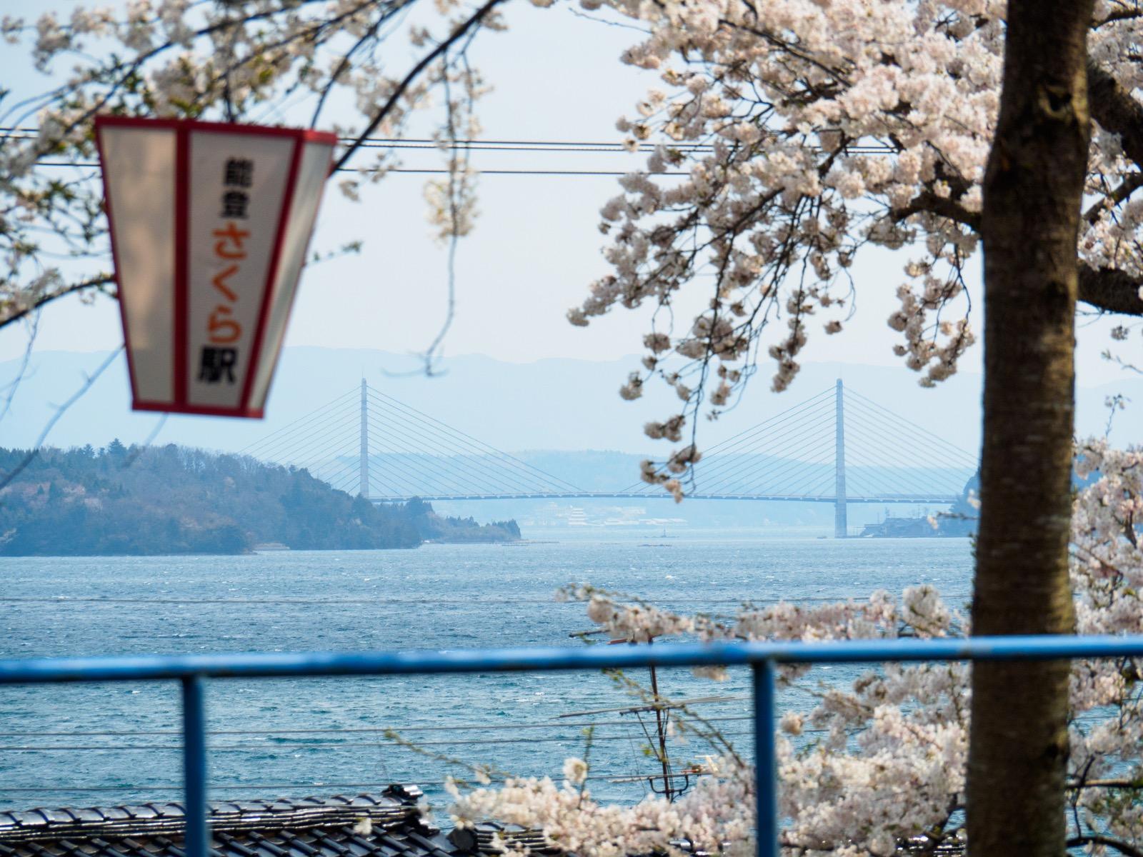 能登鹿島駅から見える「ツインブリッジのと」