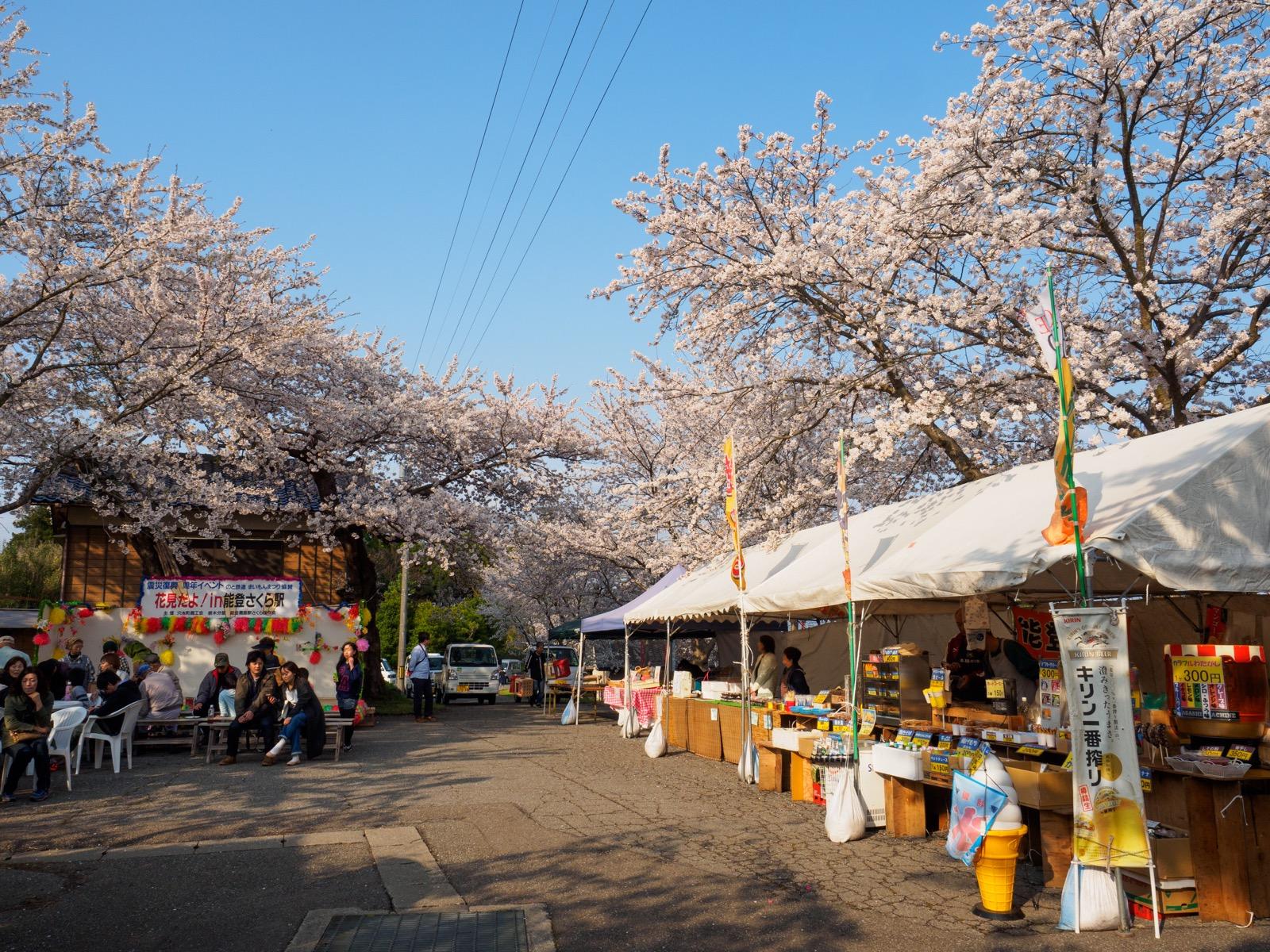 能登鹿島駅(能登さくら駅)前で行われていたイベント「花見だよ! in 能登さくら駅」(2017年4月)