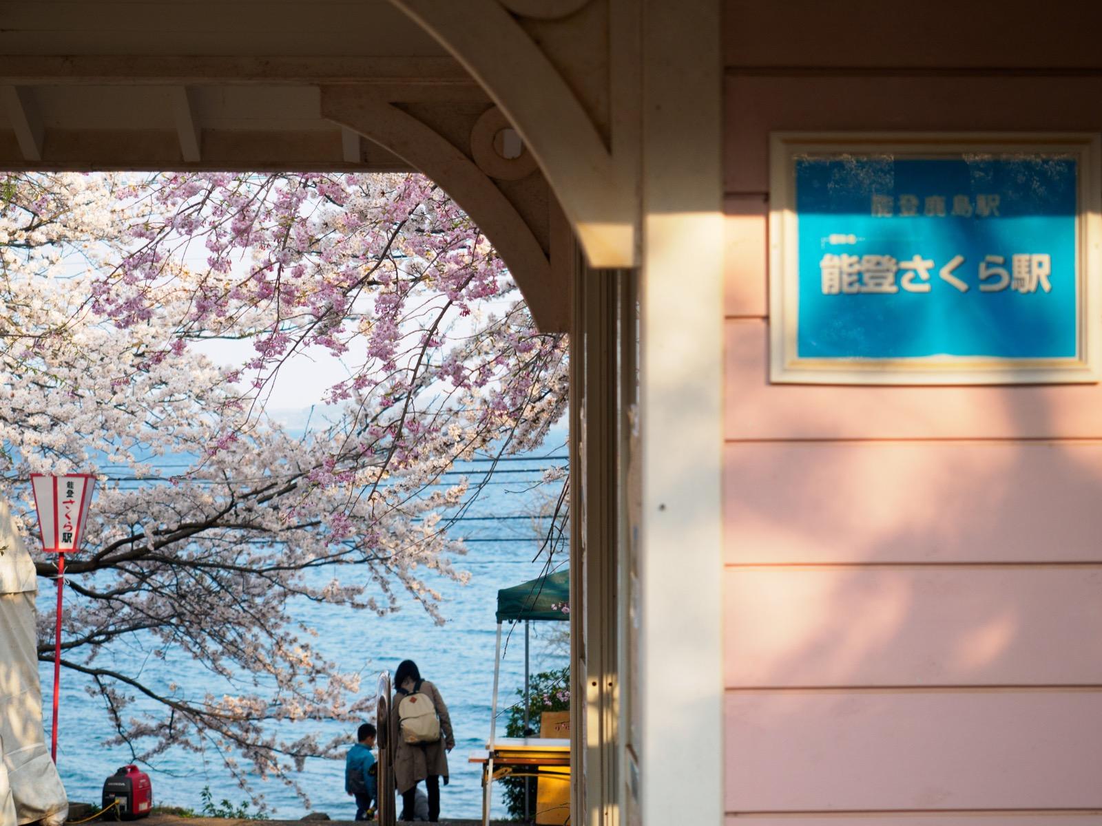 能登鹿島駅(能登さくら駅)の駅舎越しに見える七尾湾
