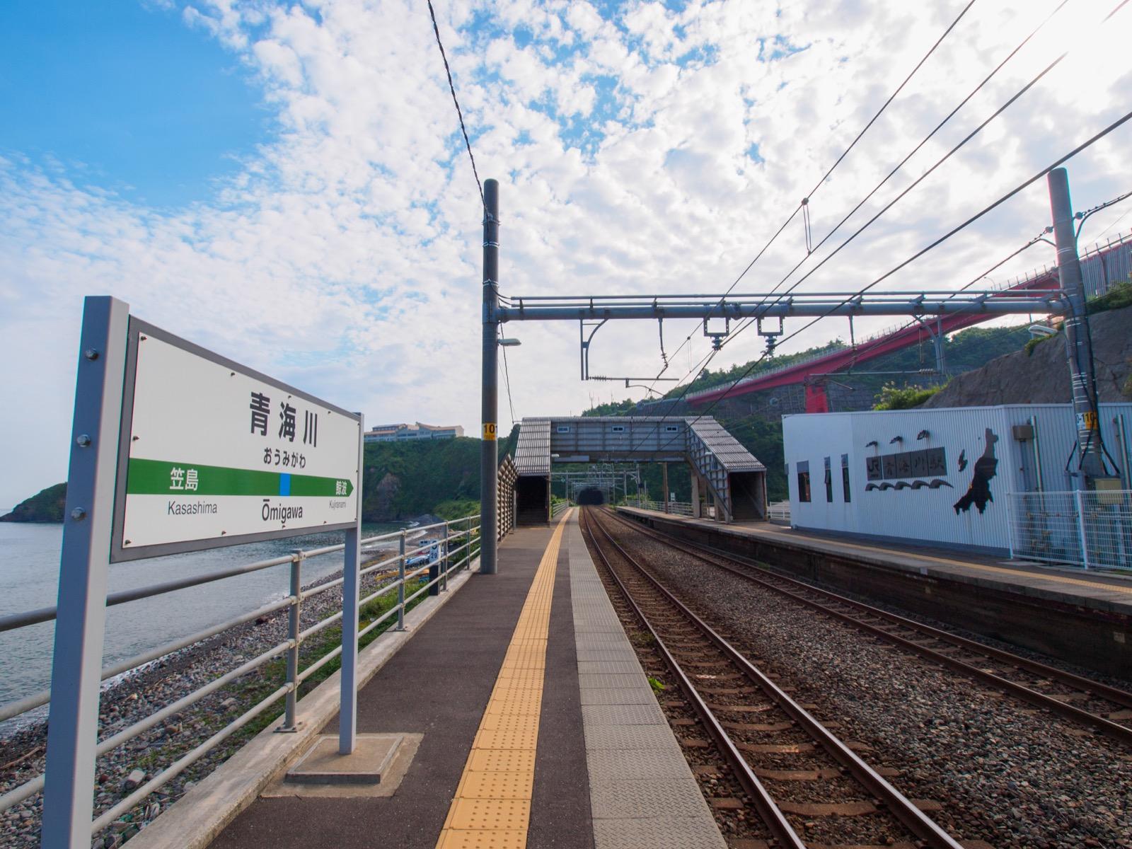 青海川駅のホーム