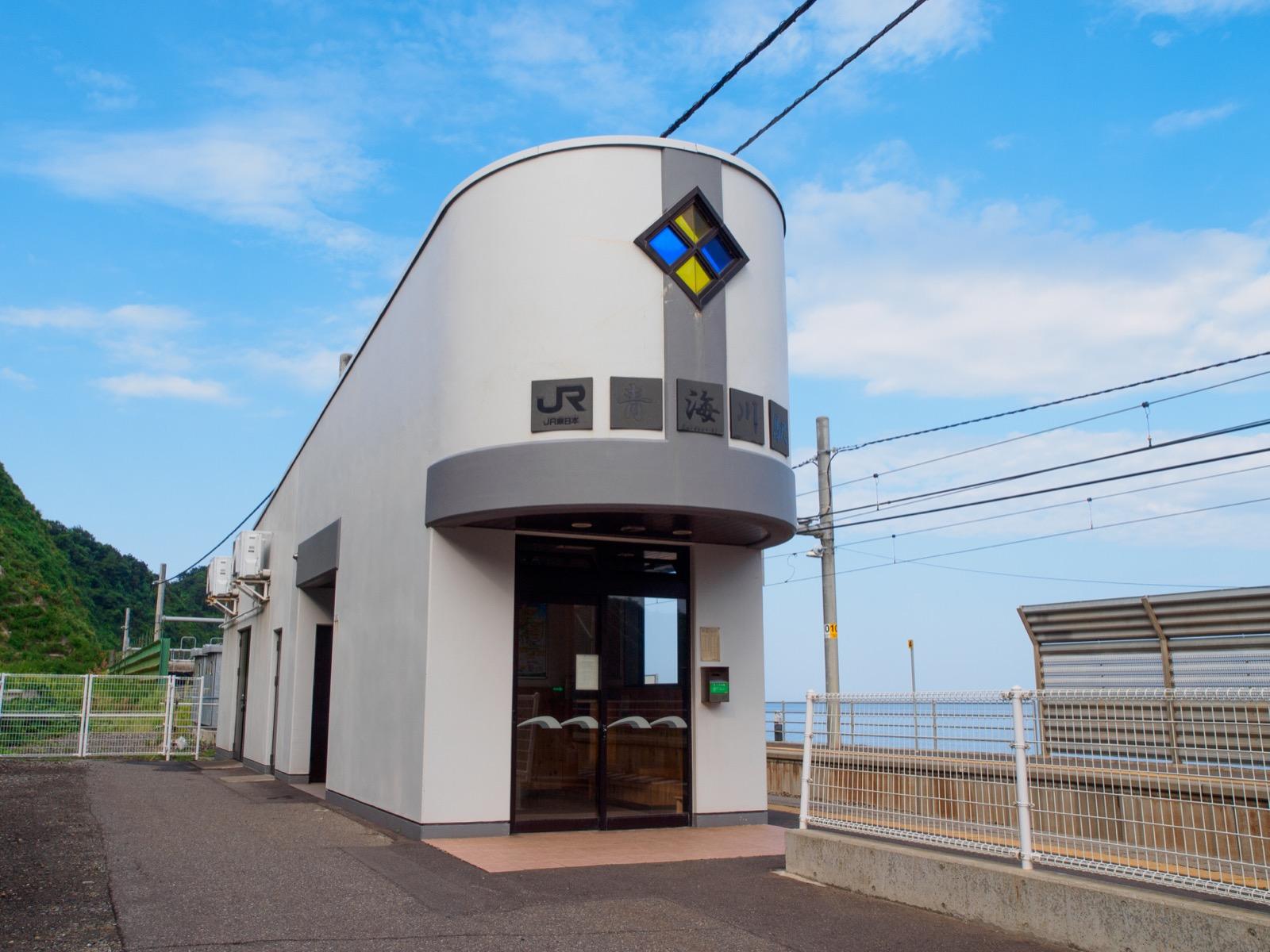 青海川駅の待合室
