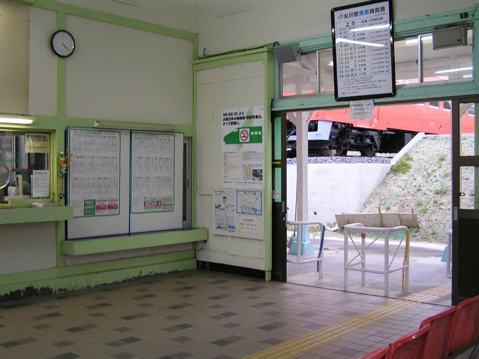 震災前の女川駅の待合室(2007年3月)