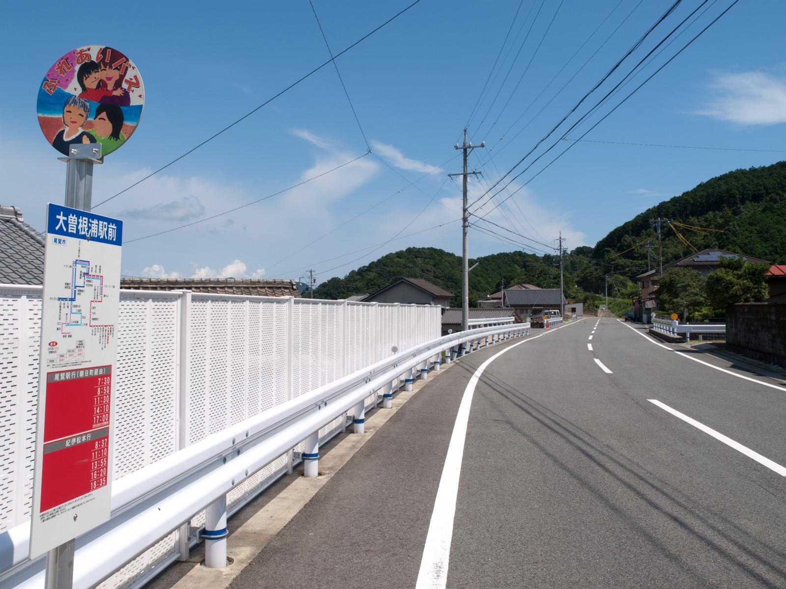 大曽根浦駅周辺