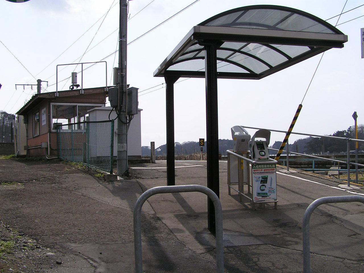 陸前富山駅