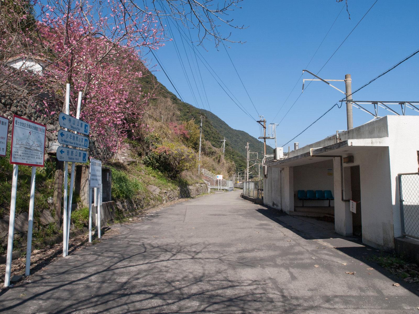 竜ケ水駅前