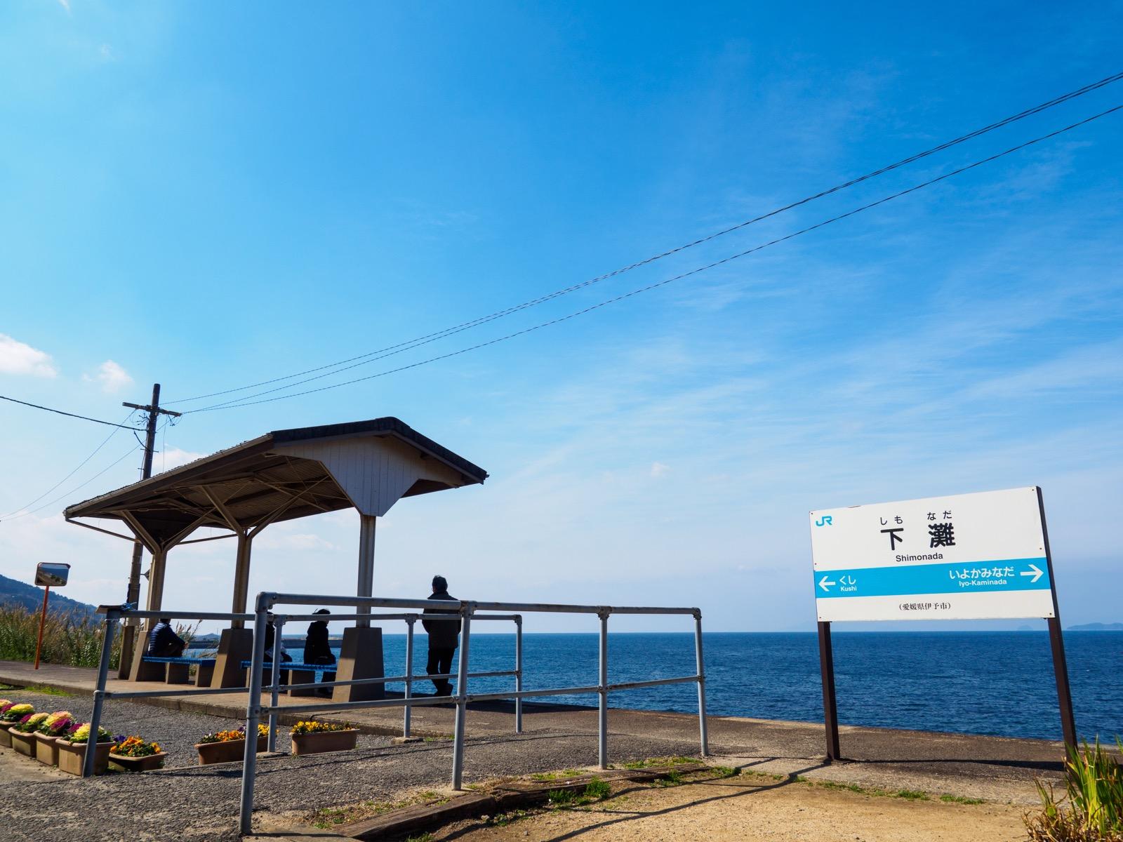 下灘駅のホームと瀬戸内海