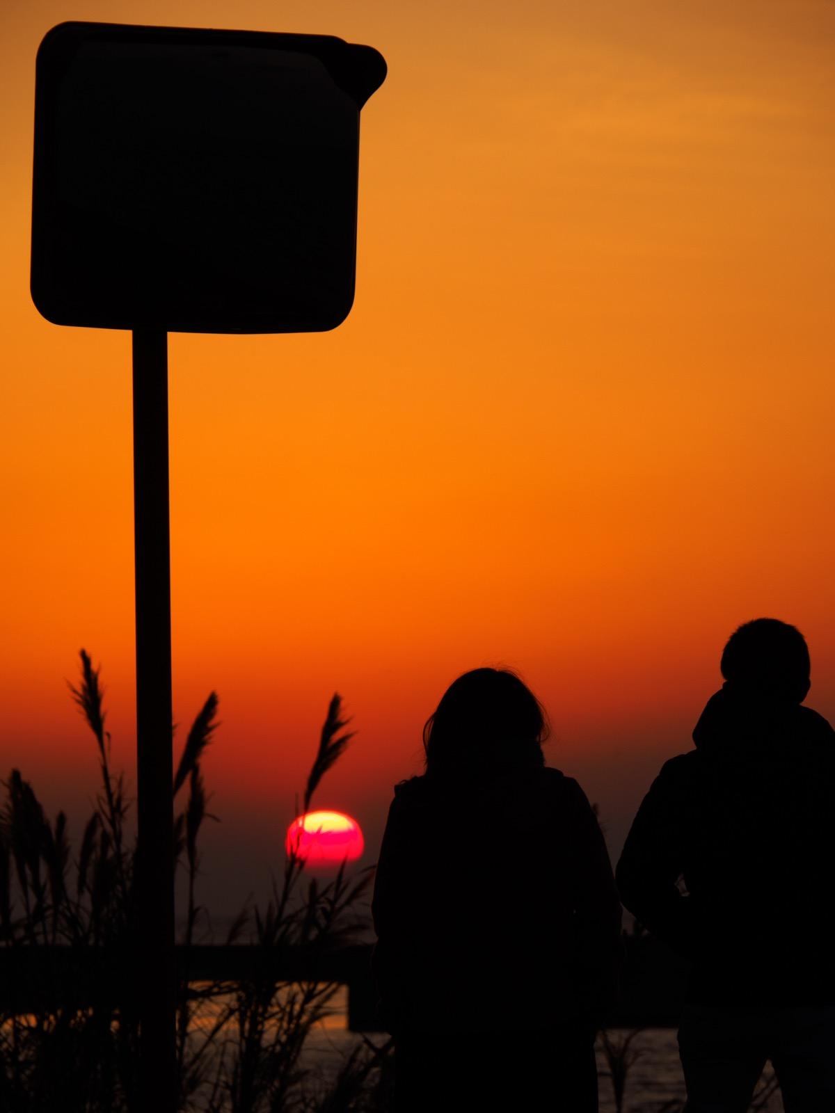 下灘駅から見た夕日