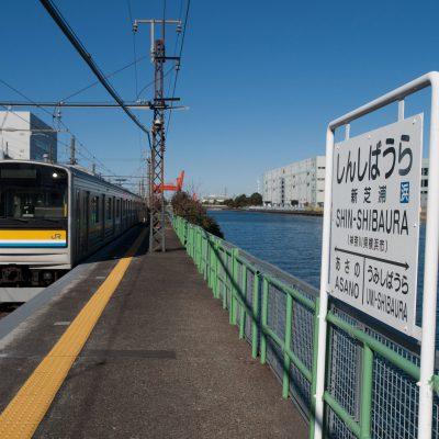 駅に戻ると、2時間ぶりの海芝浦行きの列車がやって来ました。