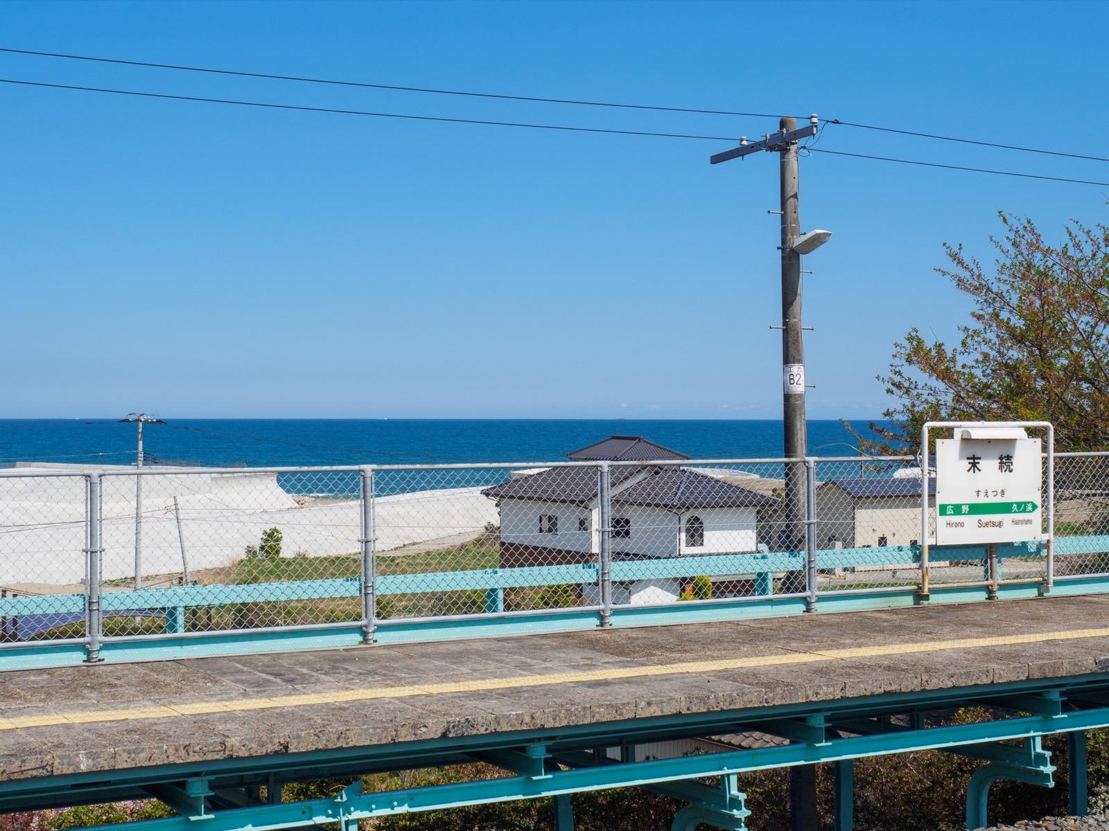 末続駅のホームから見る太平洋(2017年4月)