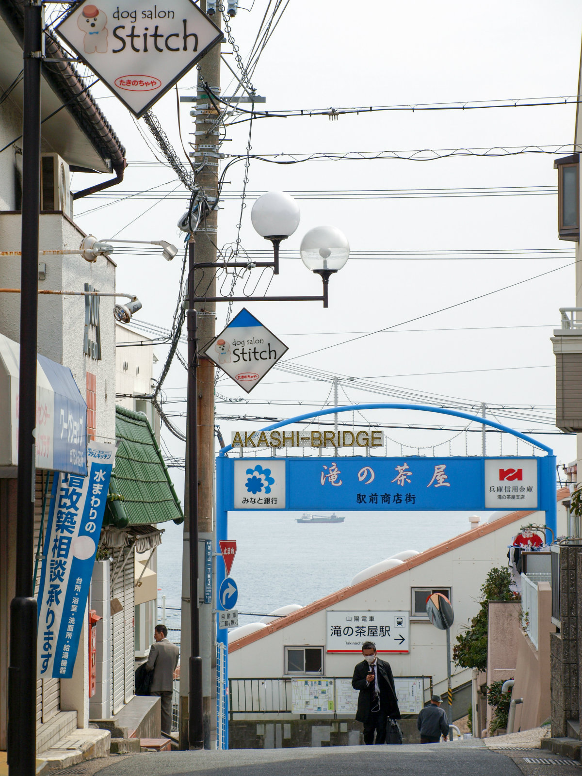 滝の茶屋駅前の商店街