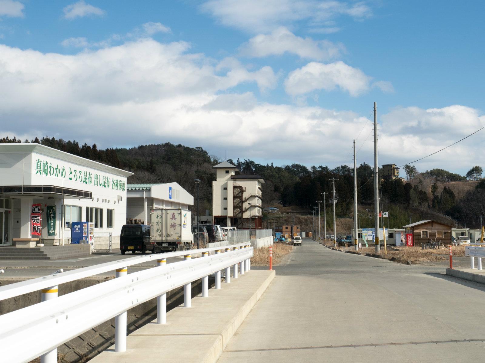 田老駅周辺
