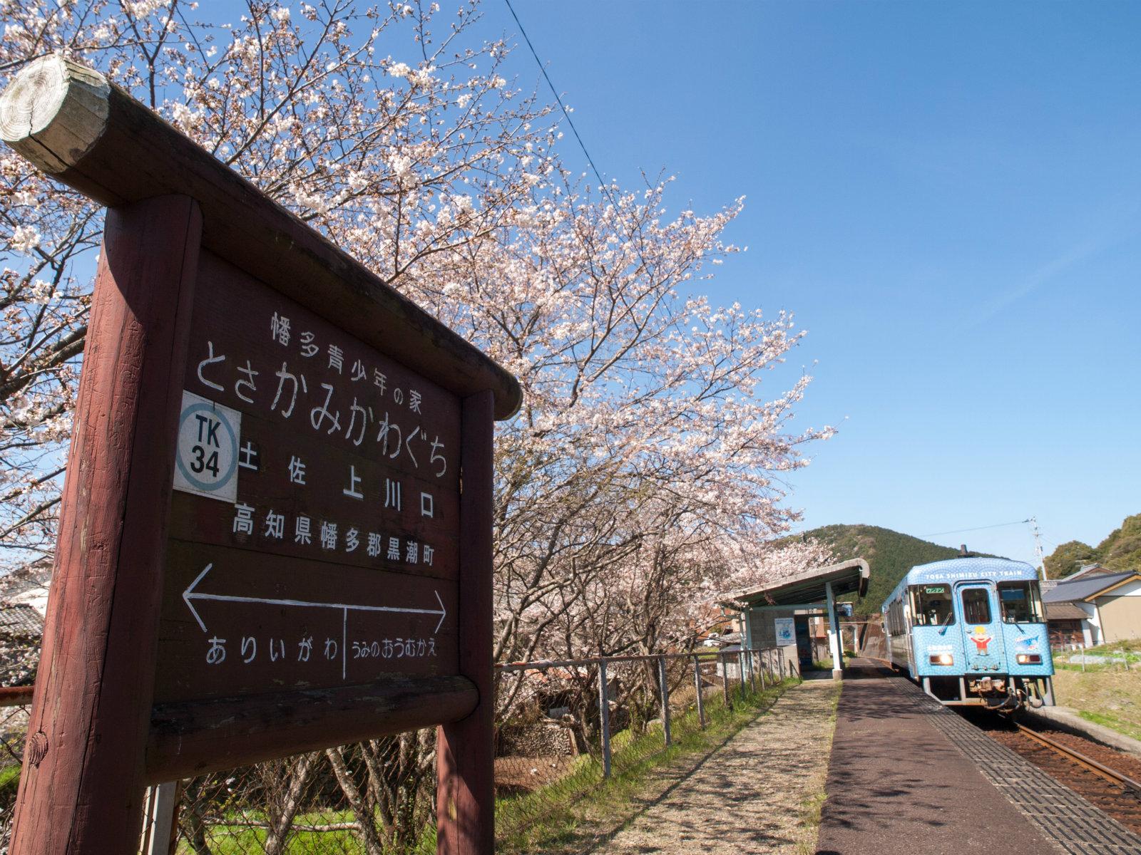 海の見える駅の多い中村線。次の列車で次の駅へと向かいます。