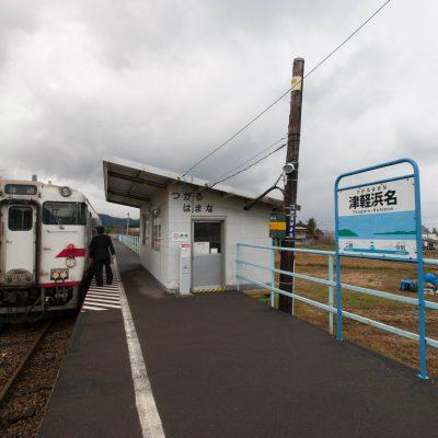 貴重な列車がやってきました。この列車は、次の三厩駅で折り返して、約1時間後に戻ってきます。