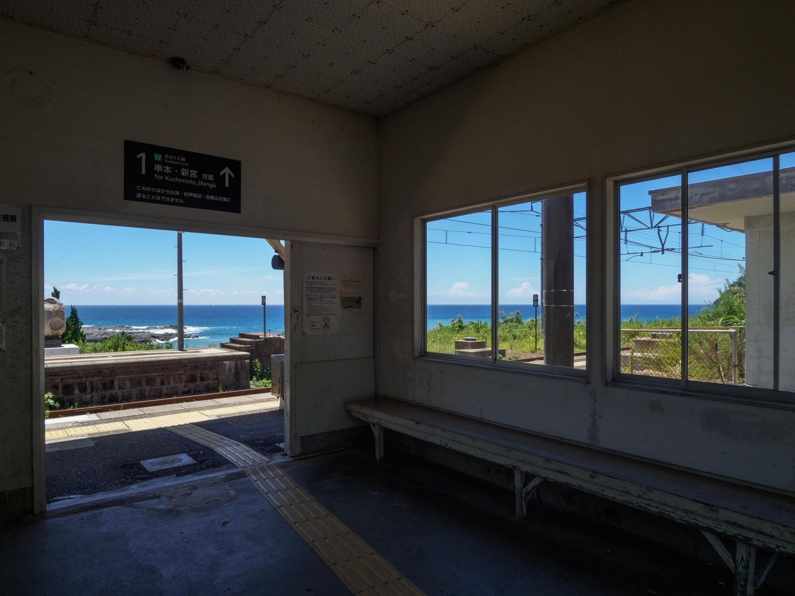 和深駅の駅舎から見る海(枯木灘)