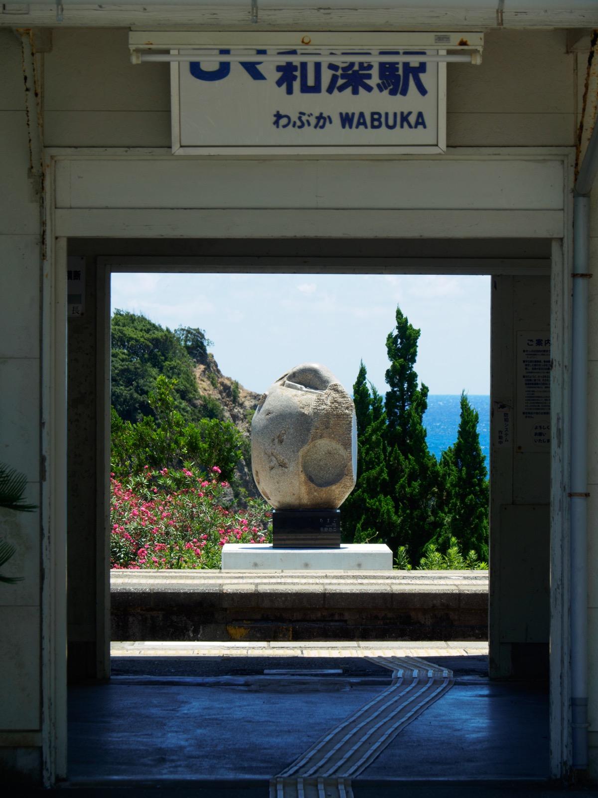 和深駅の駅前から見た「たまご」のオブジェ
