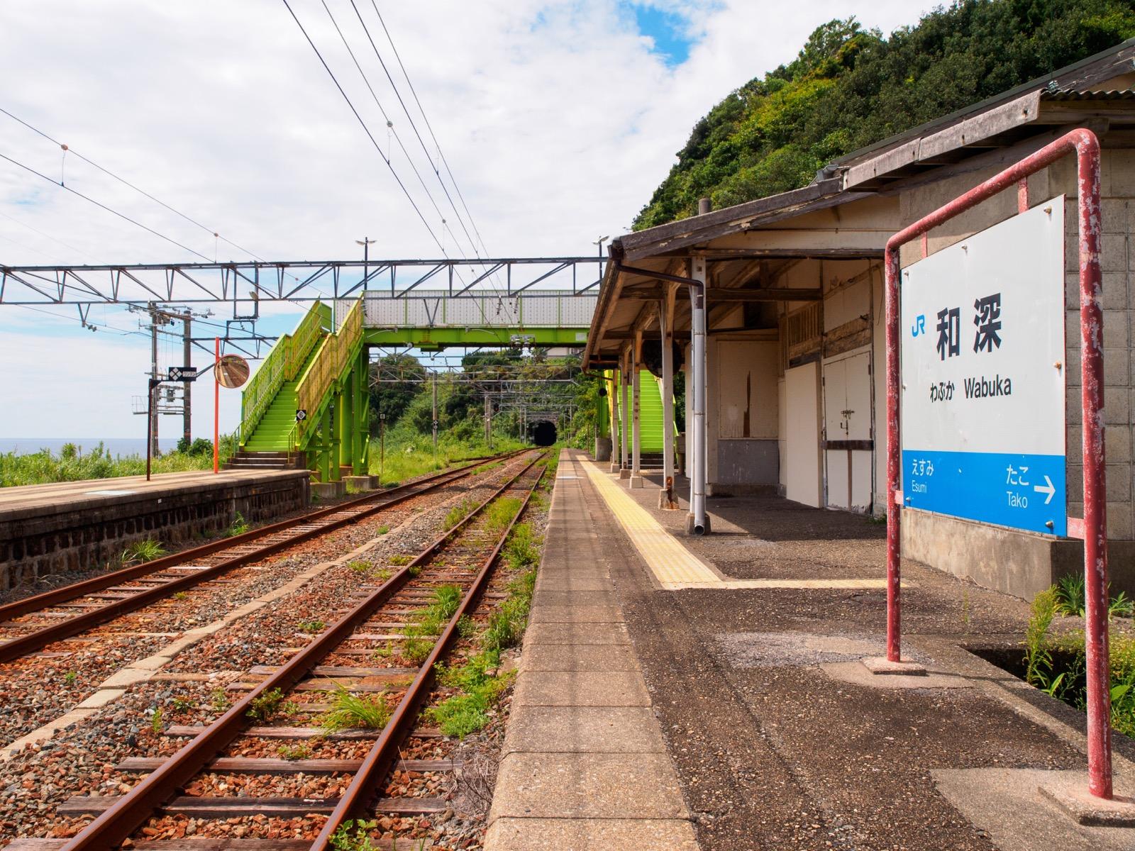 和深駅のホーム(2012年)
