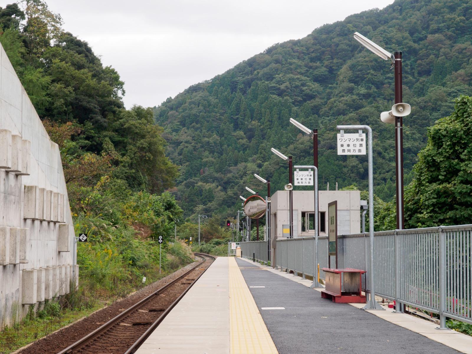 餘部駅のホーム