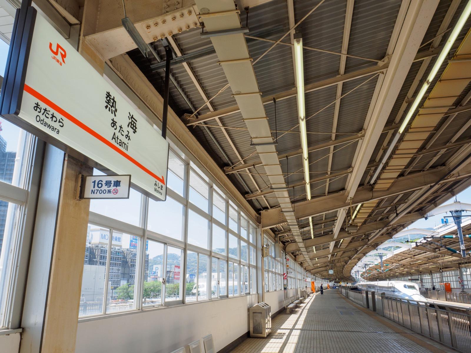東海道新幹線熱海駅のホーム(2016年5月)