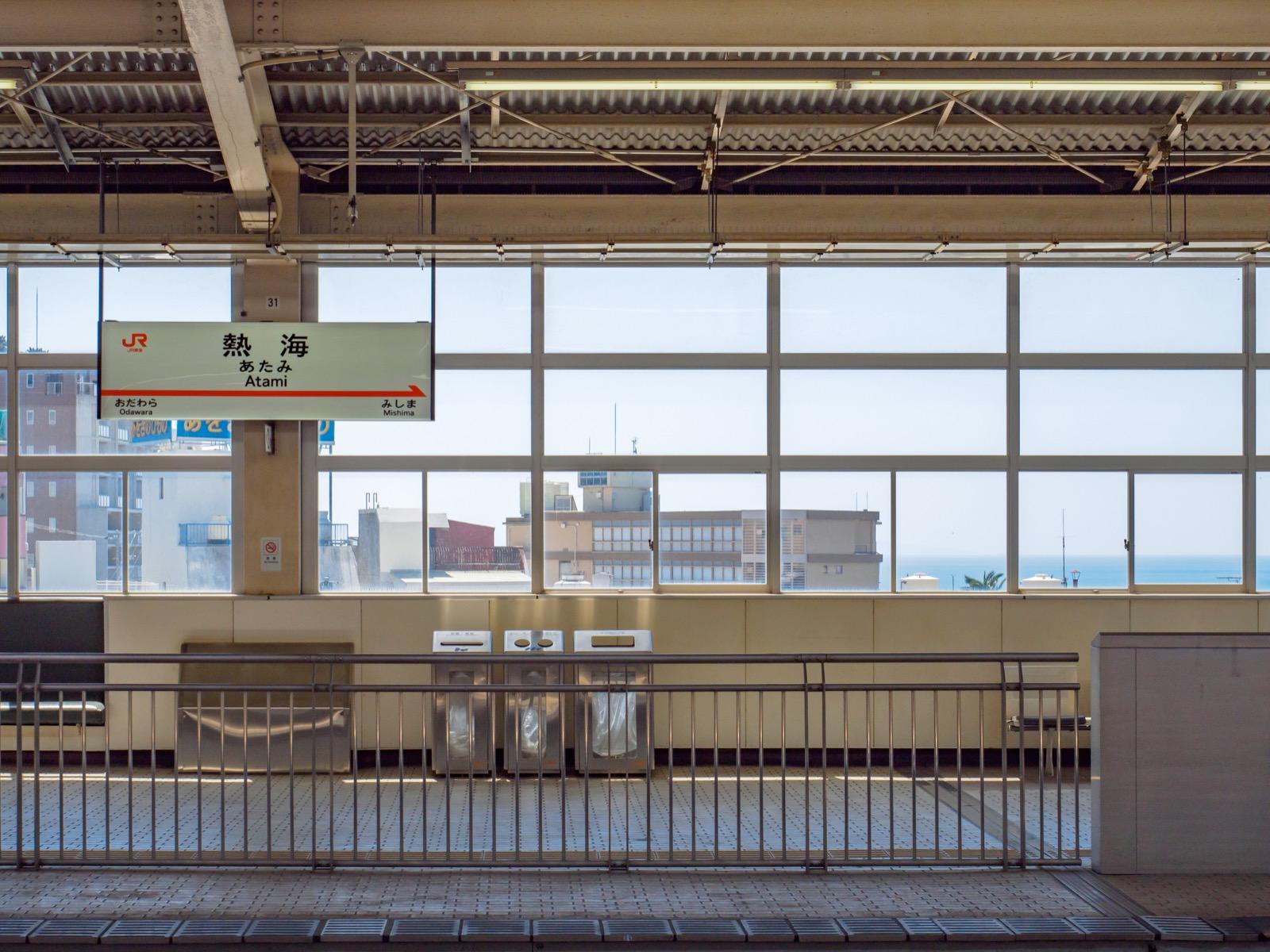 東海道新幹線熱海駅のホームと相模灘(2016年5月)