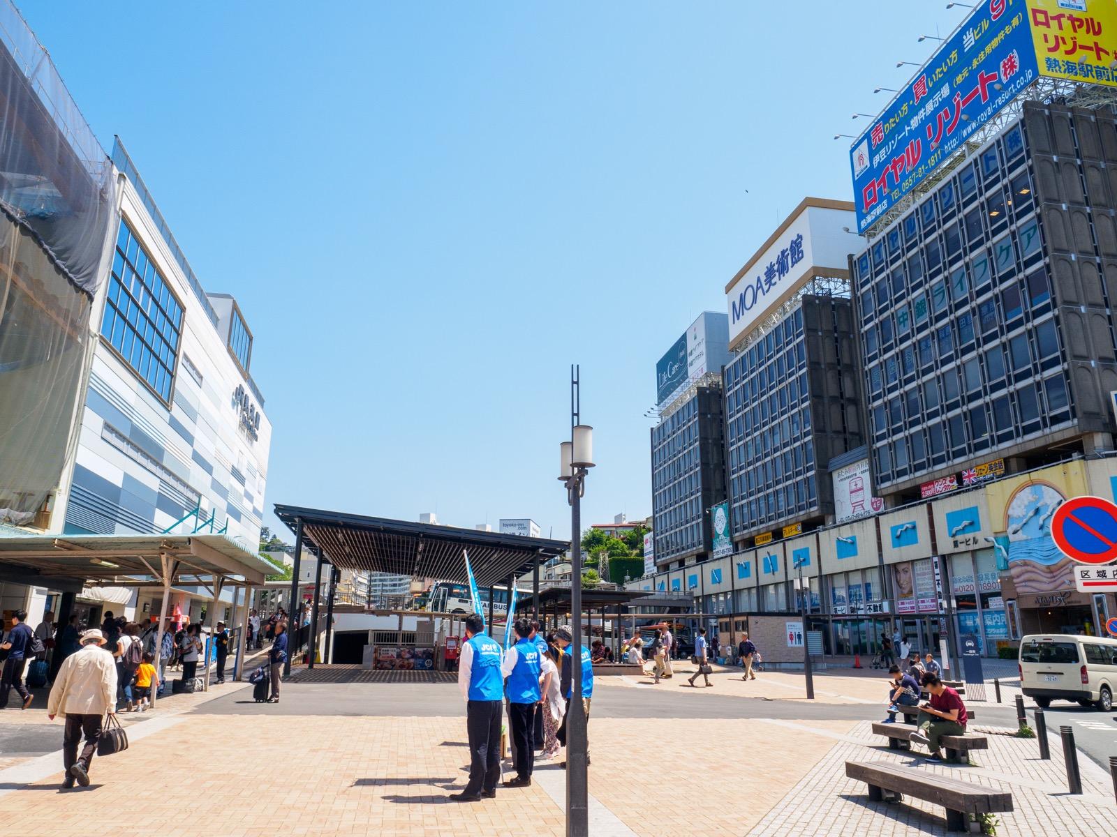 熱海駅前(2016年5月)