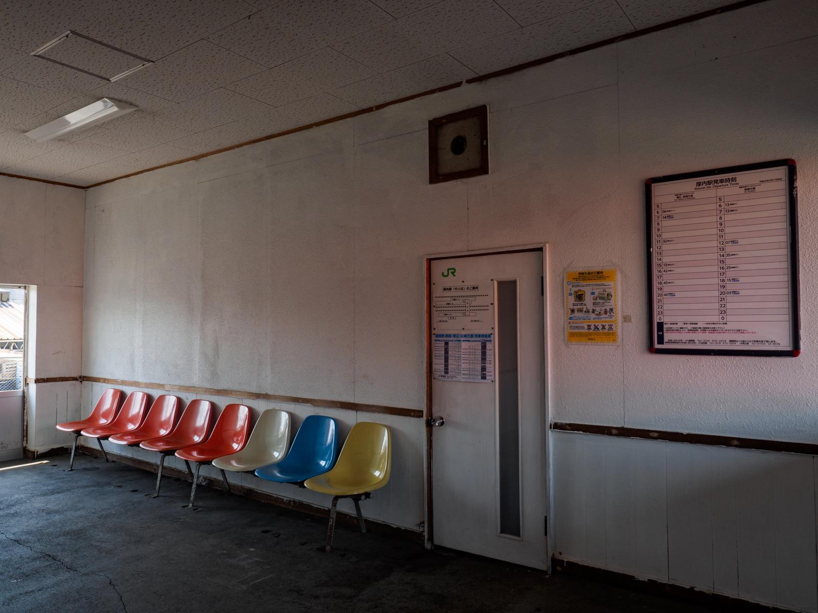 厚内駅の待合室