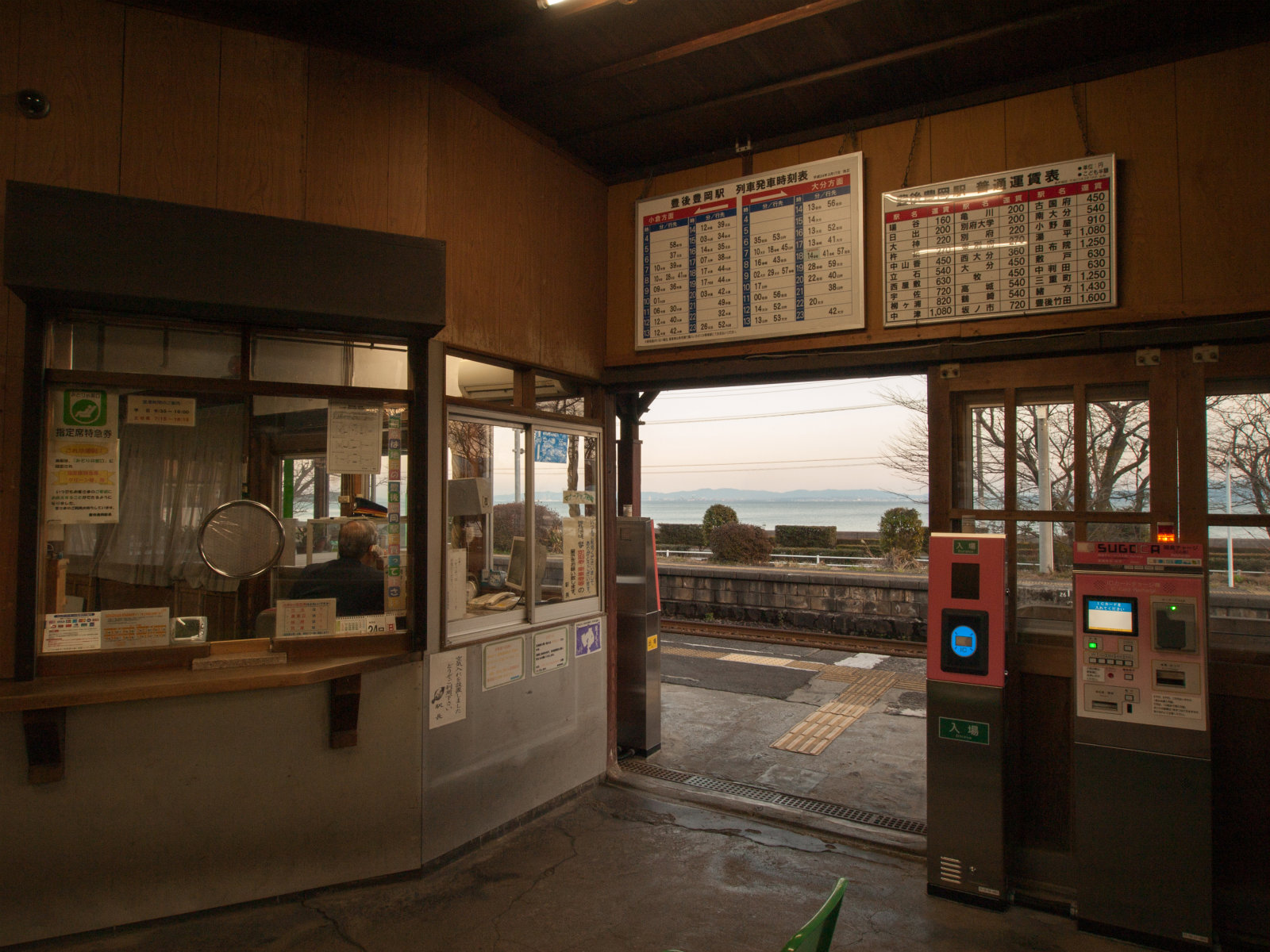 豊後豊岡駅